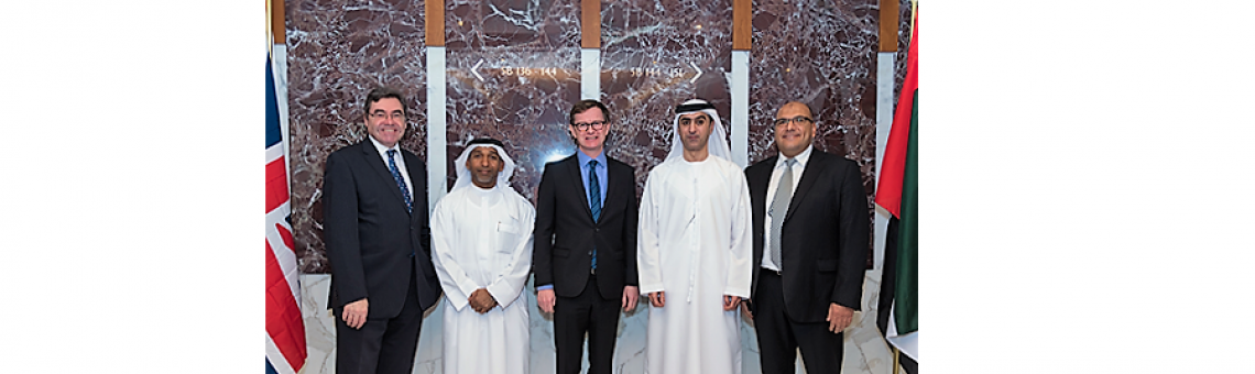 I2O global expansion continues with opening of facility in Dubai, UAE