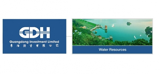 i2O signs historic agreement with GDH Water in China